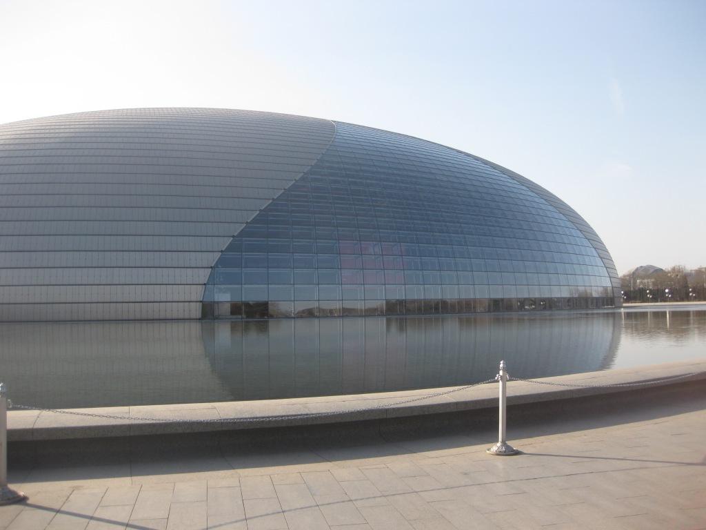 beijing dome